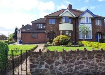 Thumbnail 4 bed semi-detached house for sale in Amington Road, Tamworth, Staffordshire