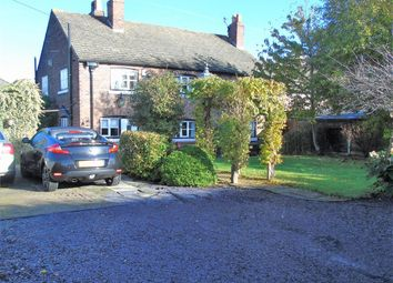 Thumbnail 2 bed cottage for sale in Mill Square, Aintree Village, Liverpool