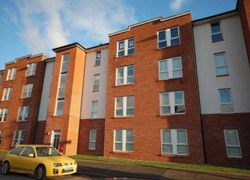 Thumbnail 2 bed flat for sale in Dean Court, Clydebank, Flat 3/2, Glasgow