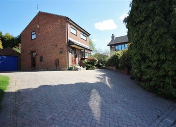 Thumbnail 3 bed detached house for sale in Eden Glade, Swallownest, Sheffield