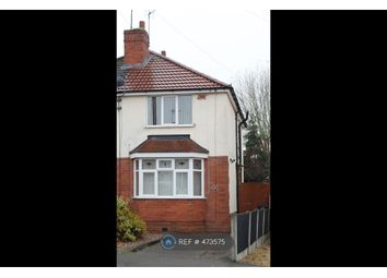 Thumbnail 2 bed semi-detached house to rent in Oak Park Road, West Midlands