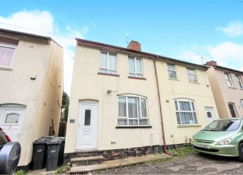 Thumbnail 3 bed semi-detached house for sale in The Sling, Netherton
