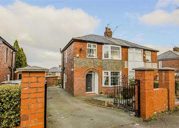 Thumbnail 3 bed semi-detached house for sale in Fecitt Brow, Blackburn, Lancashire