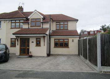 Thumbnail 4 bed detached house for sale in Calbourne Avenue, Elm Park, Elm Park