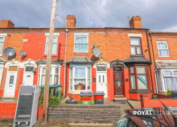 Thumbnail 3 bed terraced house for sale in St. Pauls Road, Smethwick