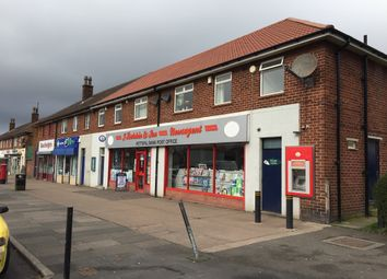 Thumbnail Retail premises for sale in 2-4 Petteril Bank Road, Carlisle