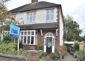 Thumbnail 3 bed semi-detached house to rent in Stanbridge Road, Leighton Buzzard