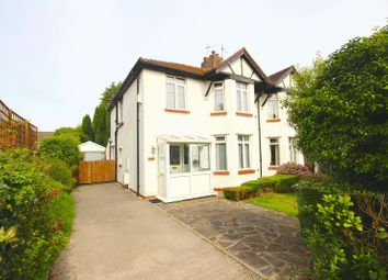 Thumbnail 3 bedroom semi-detached house for sale in Wenallt Road, Rhiwbina, Cardiff