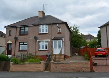 Thumbnail 2 bed property for sale in 285 New Edinburgh Road, Uddingston, Glasgow