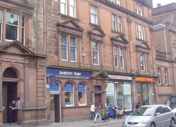 Thumbnail Office to let in 8 Kinnoull Street, Perth