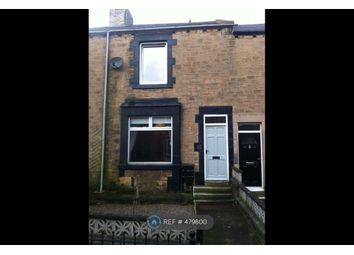 Thumbnail 2 bed terraced house to rent in North View, Ryton