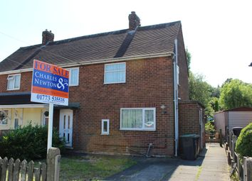 Thumbnail 2 bed semi-detached house for sale in Woodside Ave, Nuthall