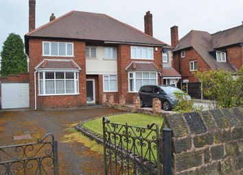 Thumbnail 2 bed semi-detached house for sale in Burton Road, Dudley