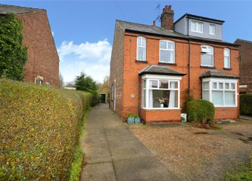 Thumbnail 2 bed semi-detached house for sale in Station Road, North Hykeham, Lincoln, Lincolnshire