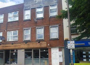 1 bed flat for sale in Ketwell House, 75-79 Tavistock Street, Bedford, Bedfordshire MK40