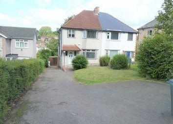 Thumbnail 3 bedroom semi-detached house to rent in Bassaleg Road, Newport
