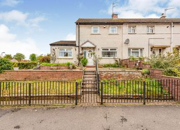 Thumbnail 2 bed end terrace house for sale in Stanley Avenue, Bilston, Roslin, Midlothian