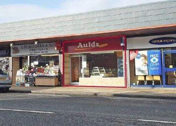 Thumbnail Retail premises to let in Duke's Court, Duke Street, Larkhall