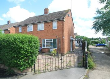 Thumbnail 2 bedroom semi-detached house for sale in Meadowcroft, Aylesbury