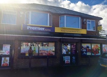 Thumbnail Retail premises for sale in Bolton, Greater Manchester