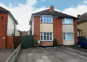 2 bed semi-detached house for sale in Pierce Avenue, Solihull B92