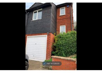 Thumbnail 3 bed semi-detached house to rent in Gravel Hill, Chalfont St. Peter, Gerrards Cross