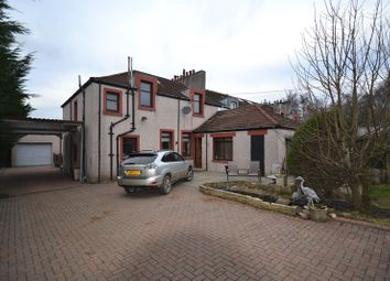 Thumbnail 5 bedroom end terrace house for sale in Iro Villas, Chryston