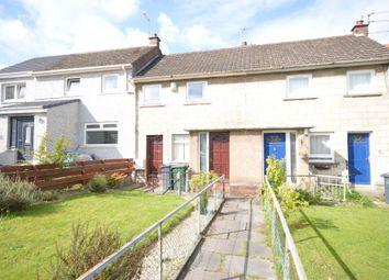 Thumbnail 2 bedroom terraced house for sale in 6 Oxgangs Farm Terrace, Edinburgh