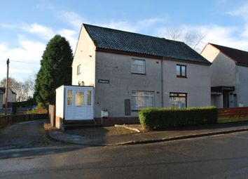 Thumbnail 2 bed semi-detached house for sale in Greygoran, Sauchie