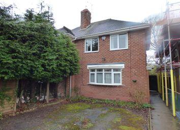 Thumbnail 3 bed end terrace house to rent in Swinford Road, Selly Oak, Birmingham