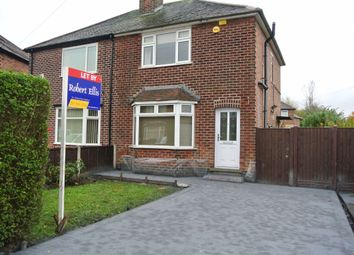 3 bed semi-detached house to rent in Cambridge Crescent, Stapleford, Nottingham NG9