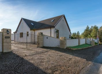 Thumbnail 5 bedroom detached house for sale in Fintry, Turriff, Aberdeenshire