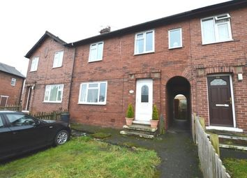 Thumbnail 2 bed terraced house to rent in Brooklands Avenue, Walton, Wakefield