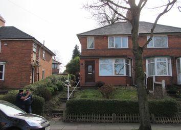 Thumbnail 3 bedroom semi-detached house for sale in Edgware Road, Erdington, Birmingham