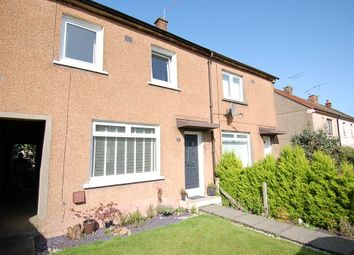 Thumbnail 2 bed terraced house for sale in Sawers Avenue, Denny