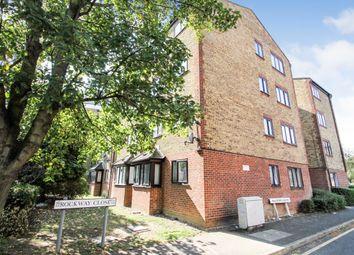 Mallinson Court, Leytonstone, London E11. 1 bed flat