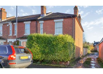 2 bed end terrace house for sale in Rockleigh Road, Southampton SO16