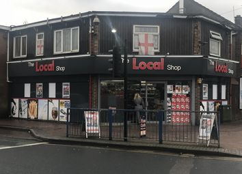 Thumbnail Retail premises to let in Upper Church Lane, Tipton
