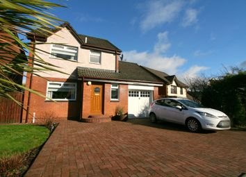 Thumbnail 3 bed detached house for sale in Kiltarie Crescent, Airdrie