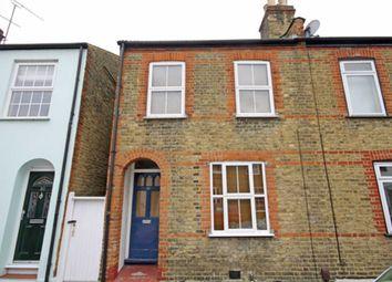 Thumbnail 2 bedroom property to rent in Hamilton Road, Twickenham
