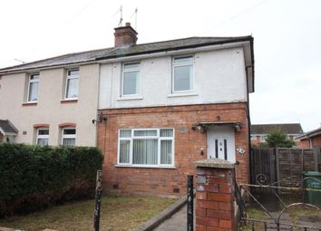 Thumbnail 2 bed property for sale in Fairbairn Avenue, Northwick, Worcester