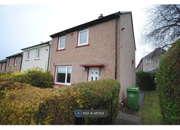 Thumbnail 2 bedroom end terrace house to rent in Drumilaw Crescent, Rutherglen