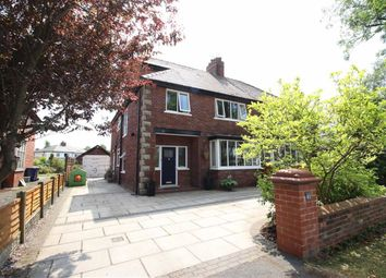 Thumbnail 5 bed semi-detached house for sale in Kingsway, Penwortham, Preston