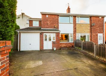 4 bed semi-detached house for sale in Hall Cliffe Grove, Horbury, Wakefield WF4