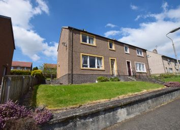 Thumbnail 3 bed semi-detached house for sale in South Myrescroft, Ancrum