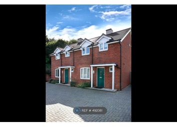 Thumbnail 6 bed terraced house to rent in Montgomery Close, Winchester