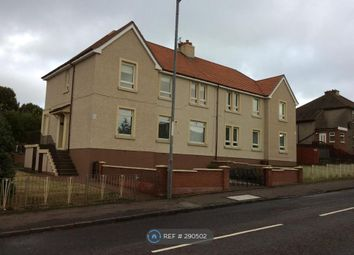 Thumbnail 3 bed flat to rent in Gartlea Road, Airdrie