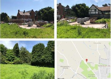 Thumbnail Land for sale in Land Adjoining Ashtree House, Sandpits Lane, Coventry