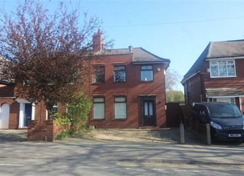 Thumbnail 3 bed semi-detached house for sale in Holden Road, Leigh, Wigan