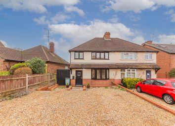 Thumbnail 3 bed semi-detached house for sale in Matthewsgreen Road, Wokingham, Berkshire